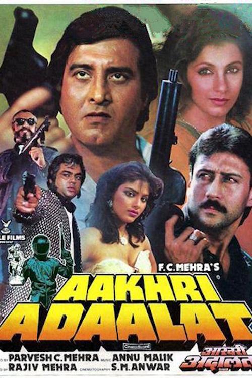 Aakhri Adaalat online