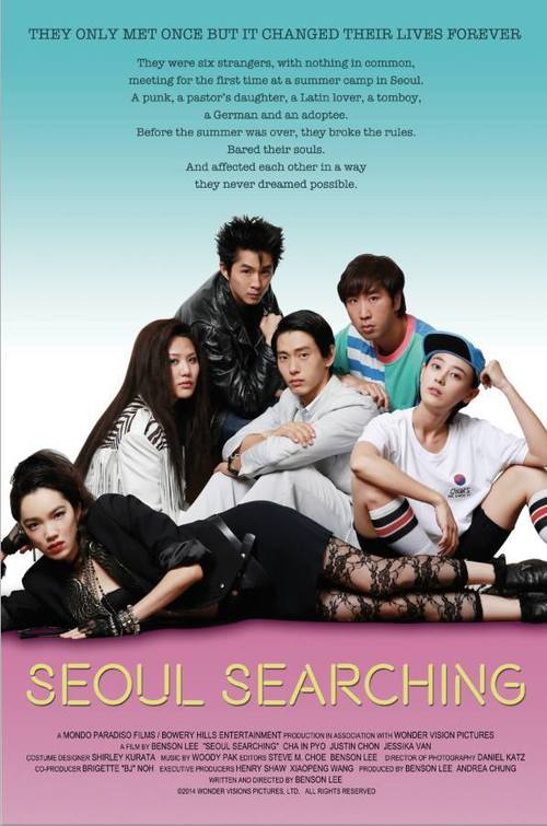 Seoul Searching online