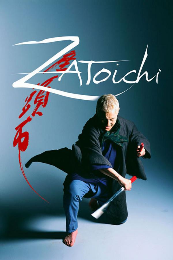 Samuraj online