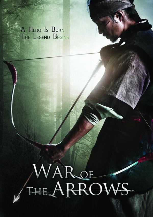 War of the Arrows online