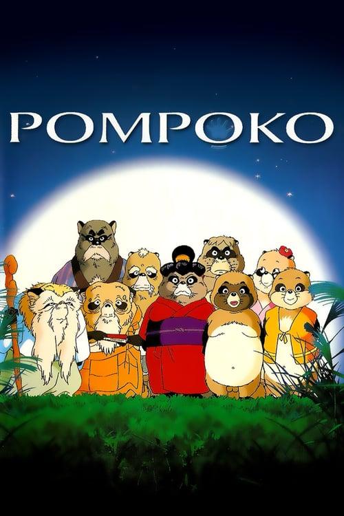 Pom Poko online