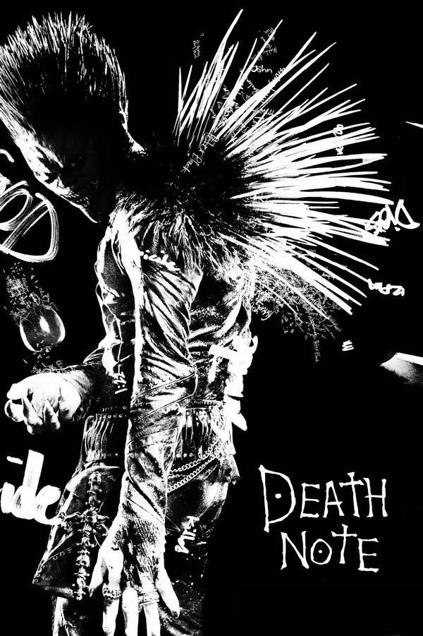 Death Note online