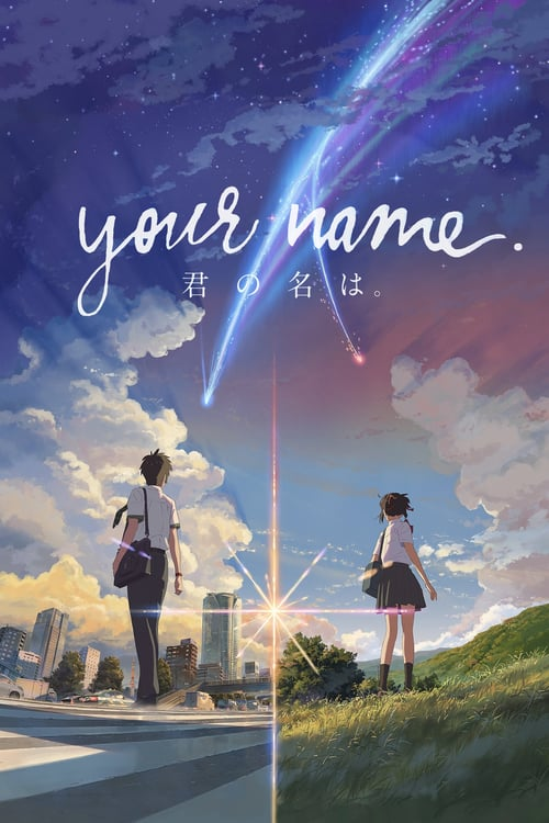 Your Name. online