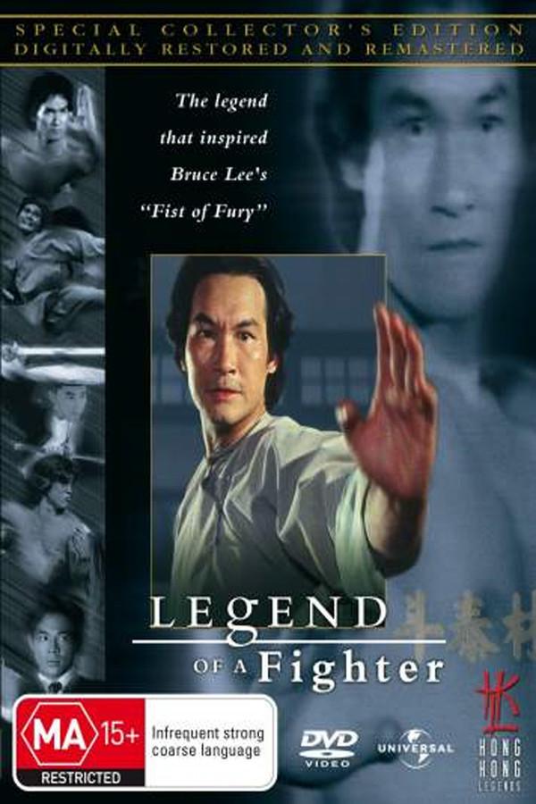 Legend Of A Fighter online