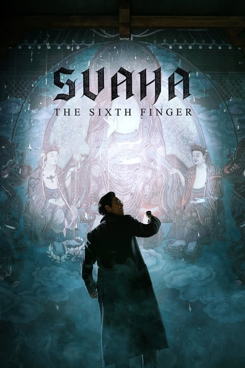 Svaha: The Sixth Finger online