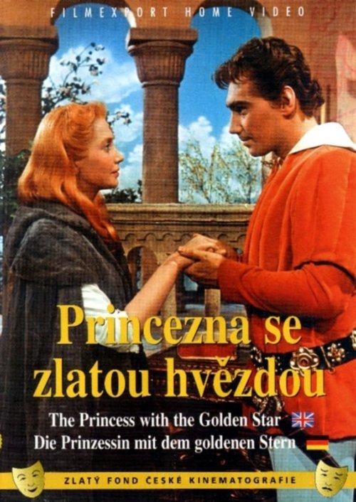 Princezna se zlatou hvězdou - Tržby a návštěvnost