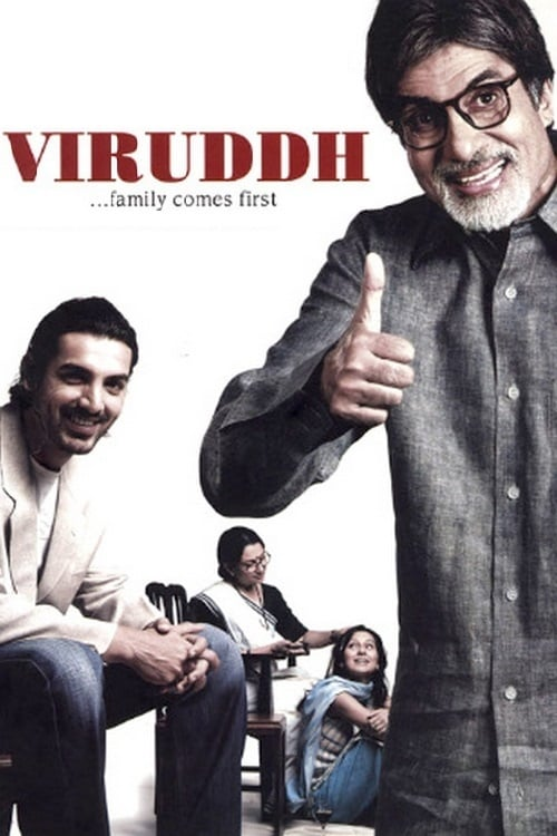 Viruddh... Family Comes First online