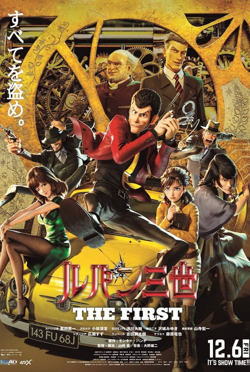 Lupin III: The First online