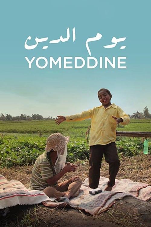 Yomeddine online