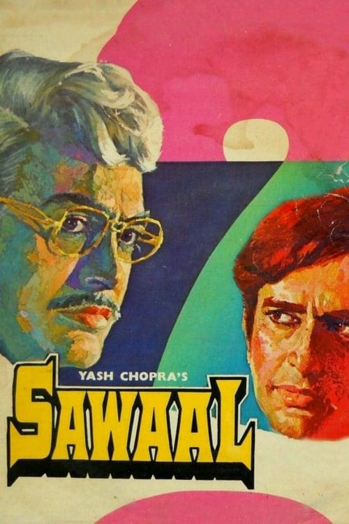 Sawaal online