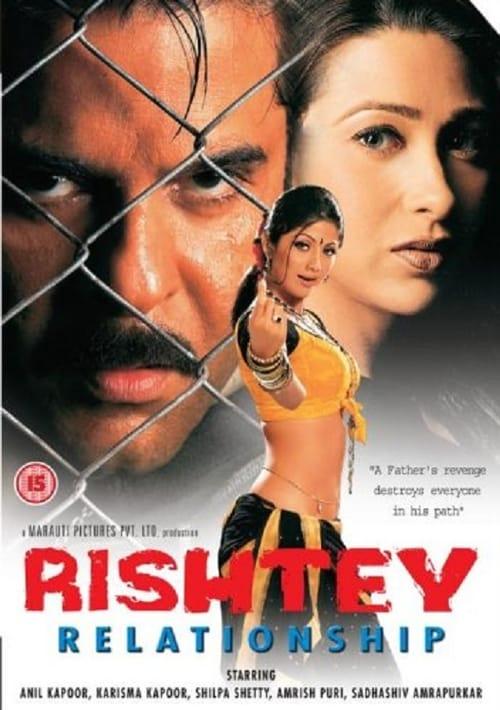 Rishtey online
