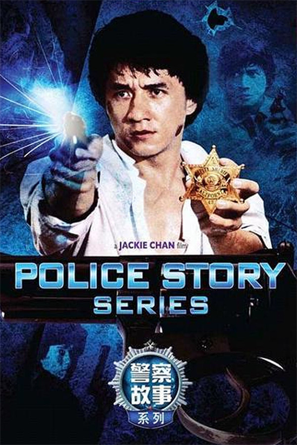 Police Story 2 online