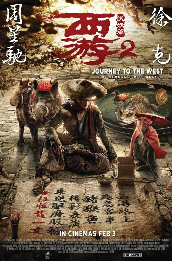 Journey to the West: The Demons Strike Back online