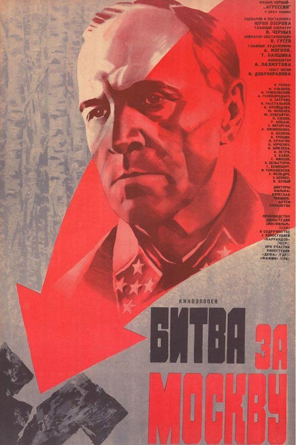 Bitva za Moskvu