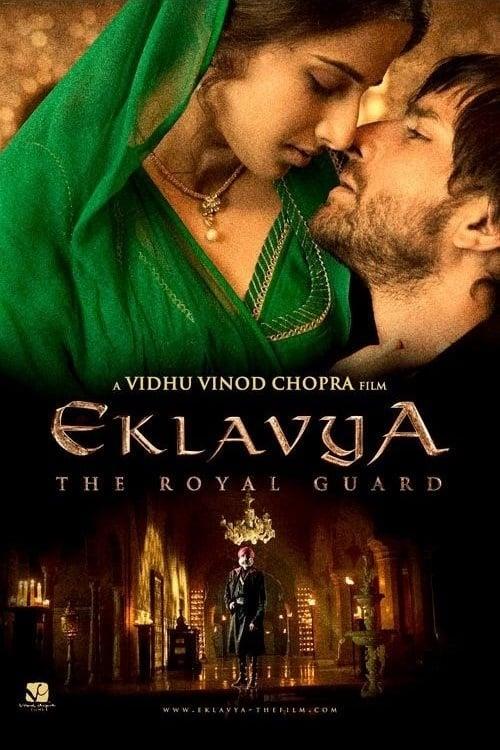 Eklavya: The Royal Guard online