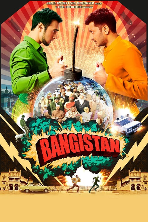Bangistan online