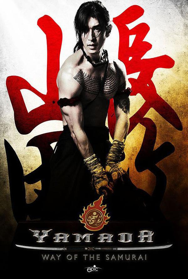Yamada, samuraj z Ayothaye online