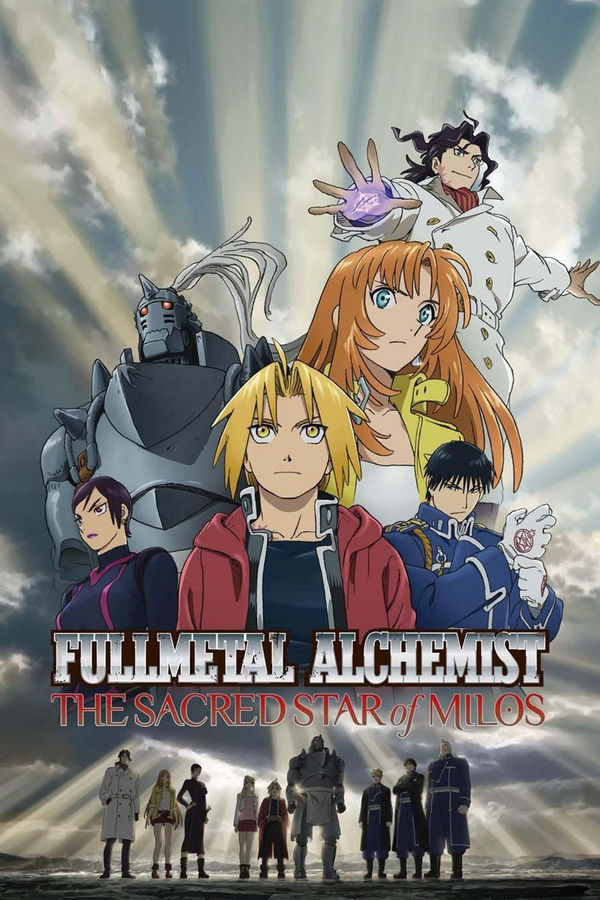 Fullmetal Alchemist: The Sacred Star of Milos online