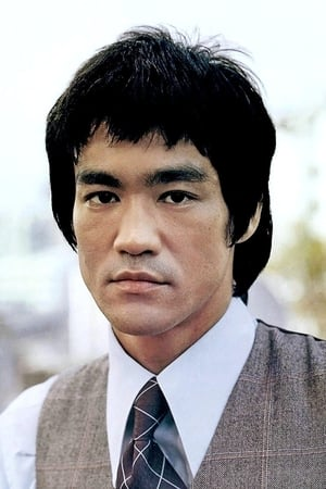 Bruce Lee filmy