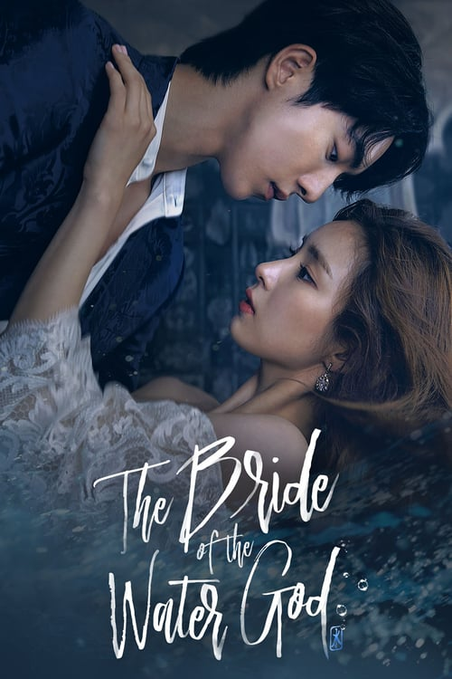 The Bride of Habaek online