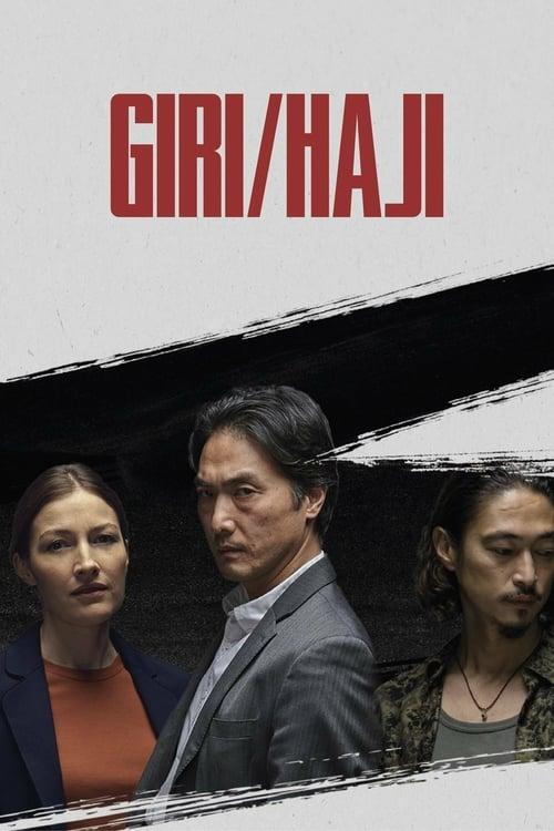 Giri / Haji online