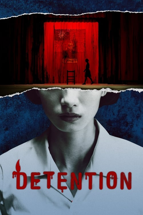 Detention online