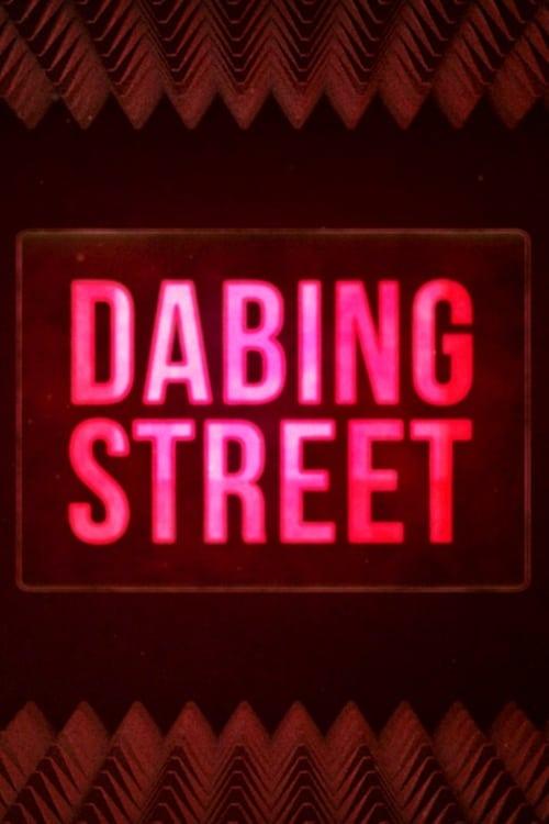 Dabing Street online