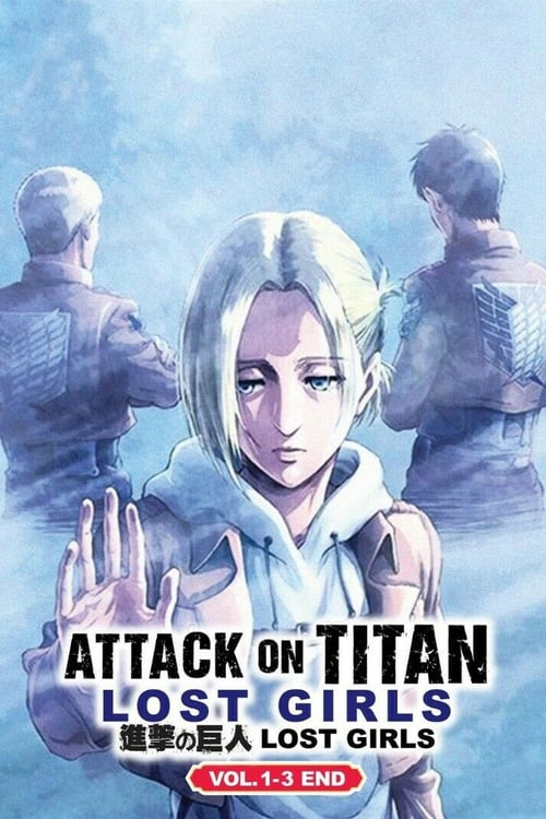 Attack on Titan: Lost Girls online