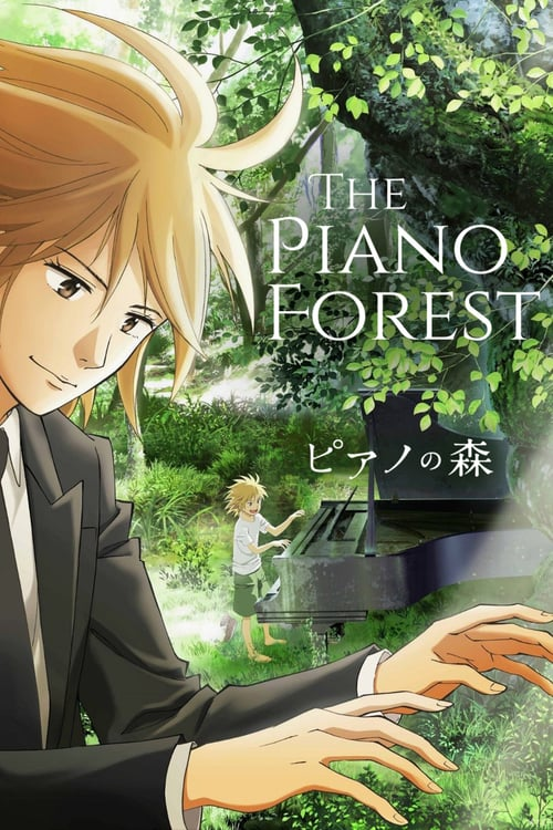 Forest of Piano online