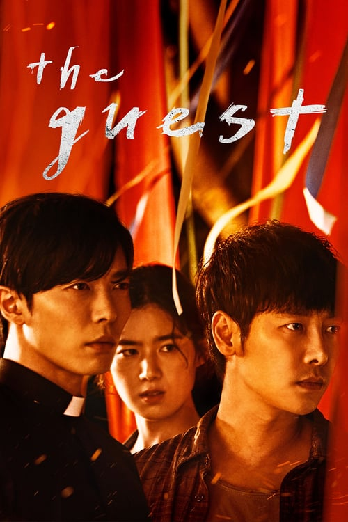 The Guest online