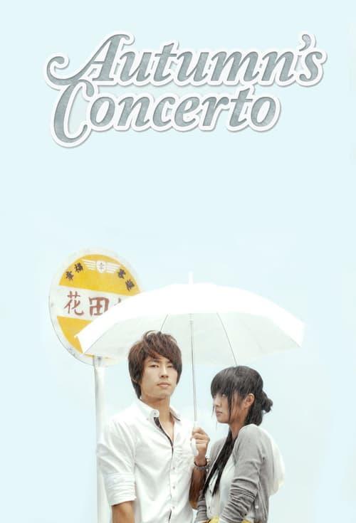 Autumn's Concerto online