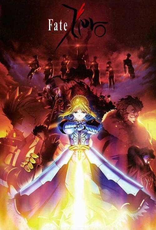 Fate/Zero online