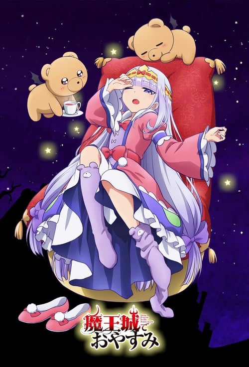 Sleepy Princess in the Demon Castle online