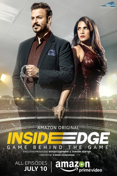 Inside Edge online