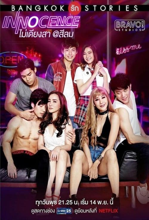 Bangkok Love Stories: Innocence online