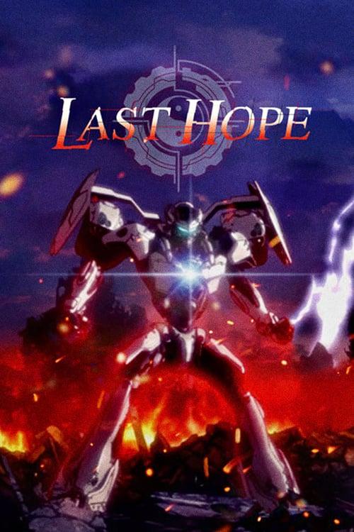 LAST HOPE online