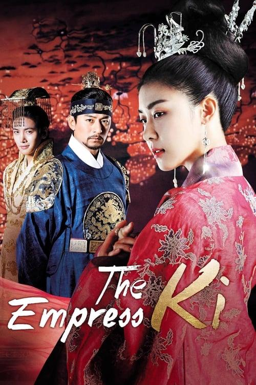 Empress Gi online