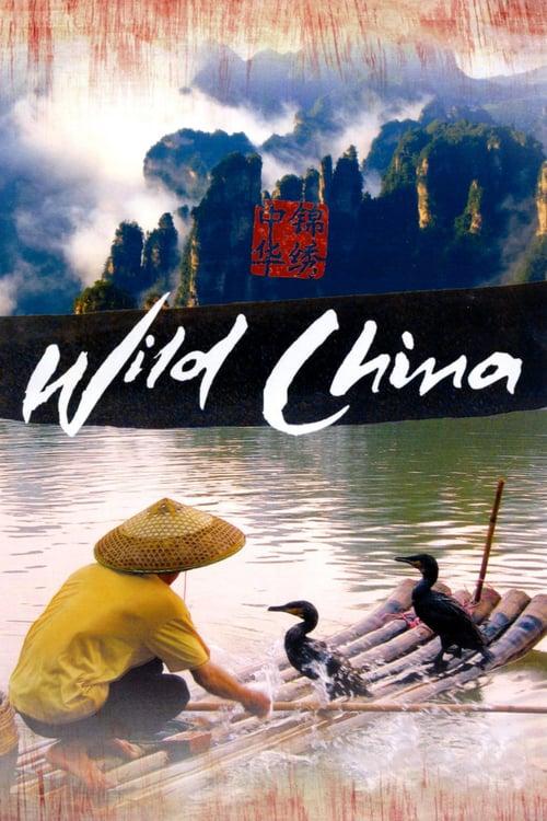 Wild China online