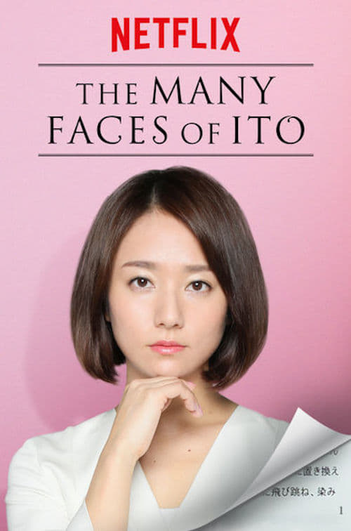 The Many Faces of Ito online