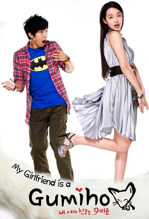 My Girlfriend Is a Gumiho online