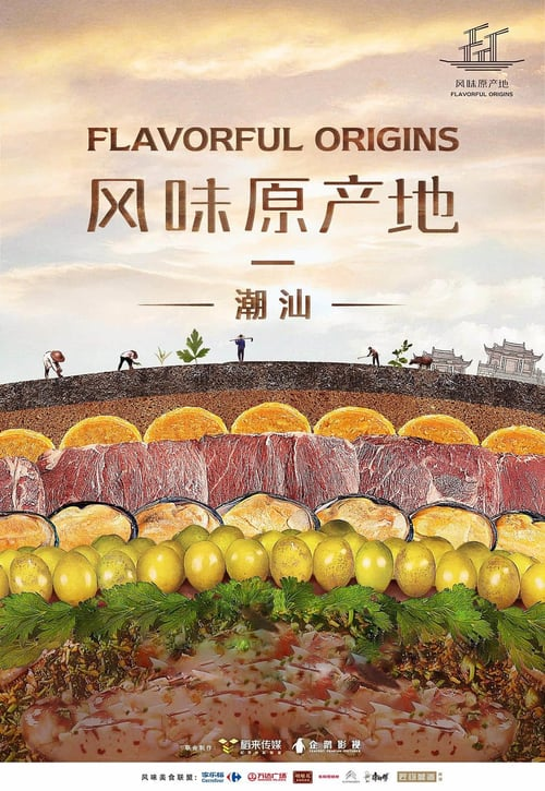 Flavorful Origins online