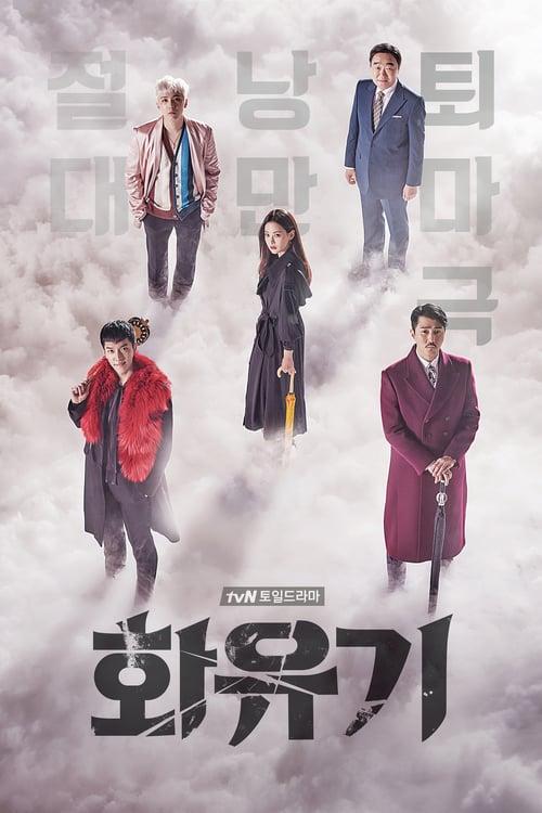 A Korean Odyssey online