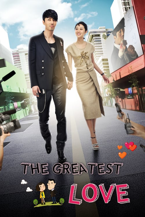 The Greatest Love online
