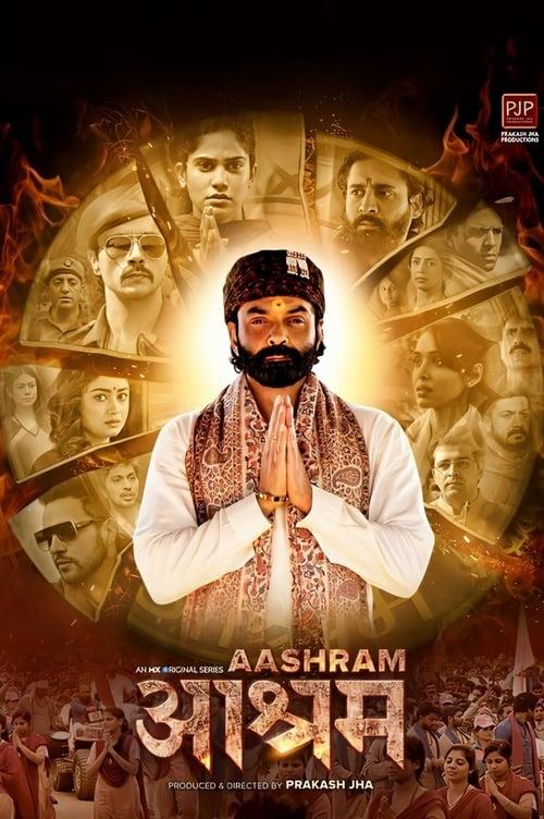 Aashram online