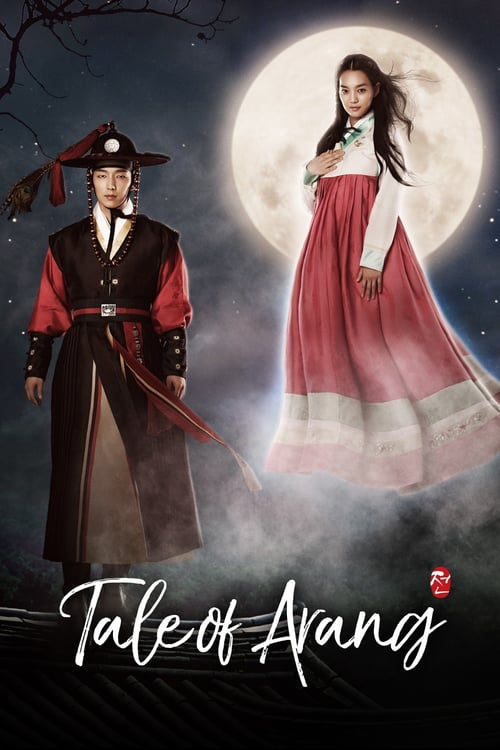 Arang and the Magistrate online