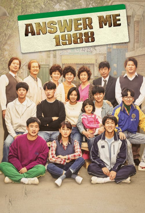 Reply 1988 online