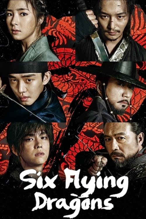 Six Flying Dragons online