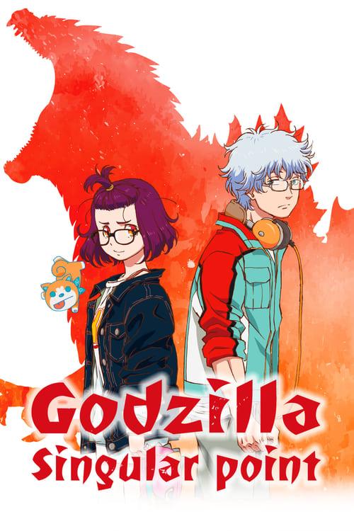 Godzilla: Bod singularity online