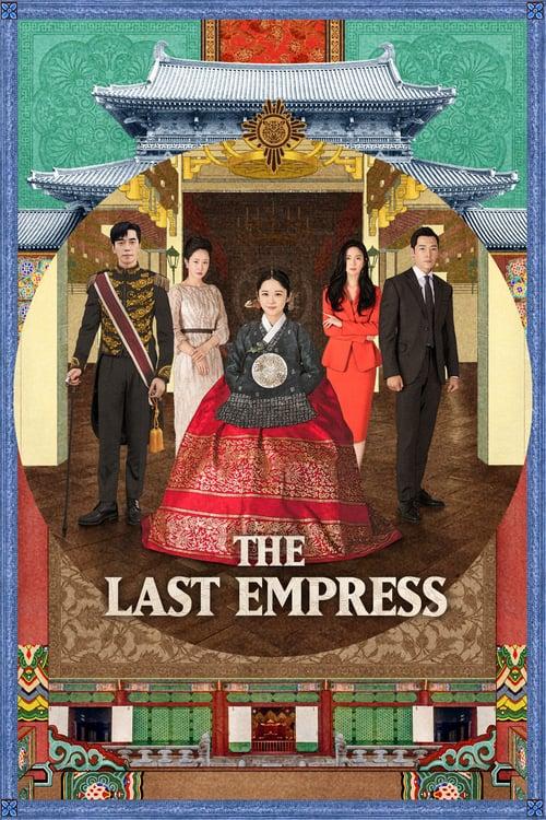 The Last Empress online