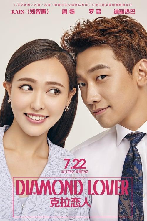 Diamond Lover online